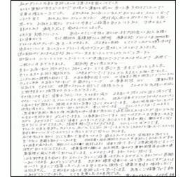 dietgairaivoice3M_60_01
